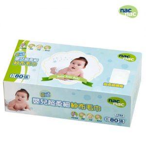 nacnac乾濕紙巾
