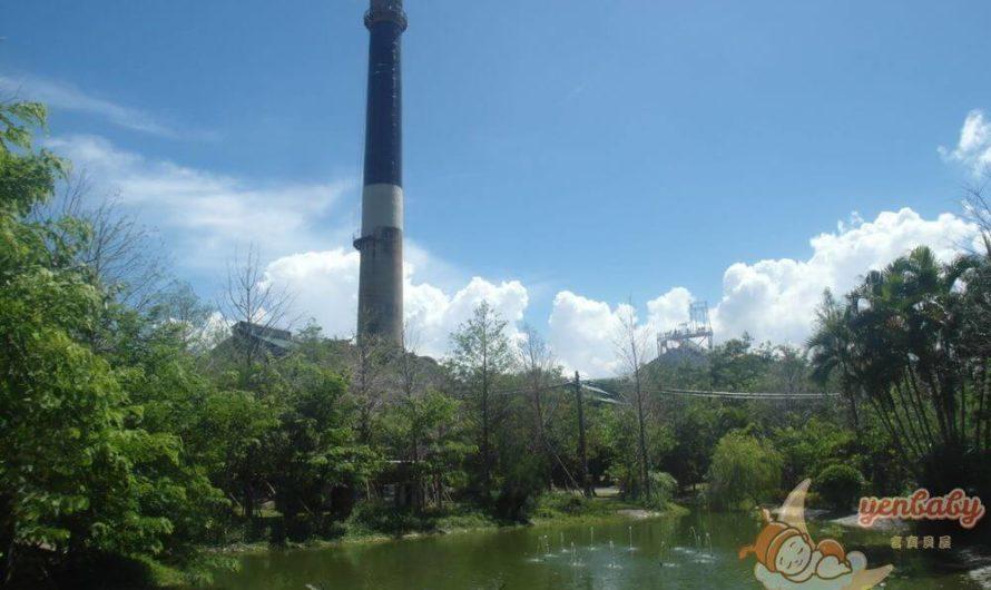 台南景點|十鼓仁糖文創園區。7個兒童必玩必體驗的設施,大人要玩、小孩更要玩!