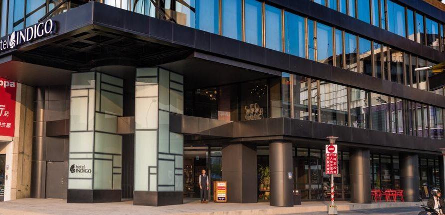 高雄精品飯店︱中央公園英迪格。有設計感、服務好,讓人想一住再住的飯店