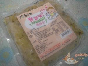 海菜吻仔魚粥