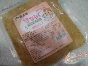 甜椒豬肉粥