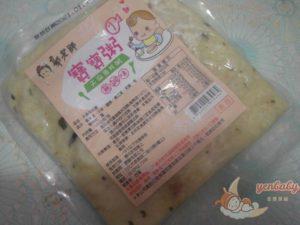 天麻魚片粥