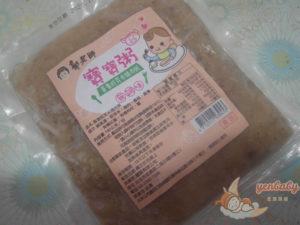 黃耆胚芽米豬肉粥