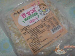 洋蔥牛肉燉飯