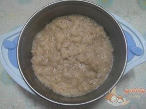 郭老師黃耆胚芽米豬肉粥