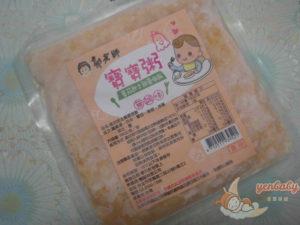 番茄起士雞蓉燉飯