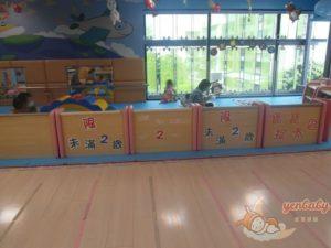 內湖親子館寶寶探索區