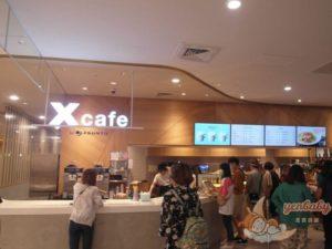 Xpark企鵝咖啡館
